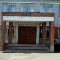 Вехнянская волость